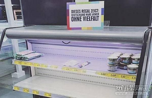 如果超市只販售國產商品的話會是怎樣的情況4.jpg