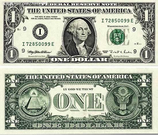 一美元.jpg