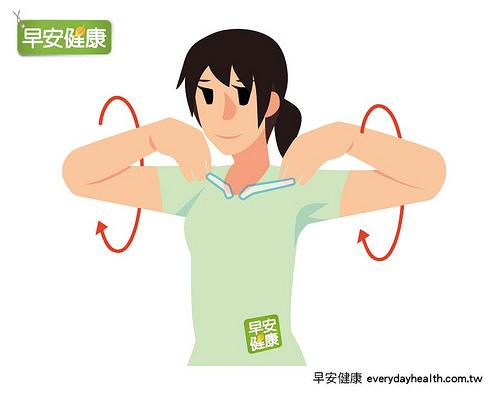 STEP1.手指放在肩膀上朝後慢慢地轉五圈.jpg