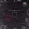 官方公布第三段影片:美軍超級大黃蜂在大西洋遭遇高速UFO2.jpg