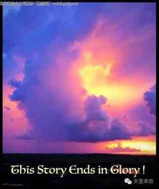 聖哲曼和紫羅蘭火焰的天空,Marcia2016年10月攝於美國弗羅里達州.jpg