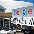 Google 承諾不再與美國國防部續簽無人機軍事合作.jpg