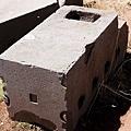 普瑪彭古另一個完美雕刻的石塊.jpg