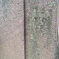 奧揚泰坦博另一個驚人的石塊圖像.jpg