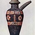 哈拉夫和蘇美爾文明古陶瓷樣品展示。它們都雕刻著神聖男性和神聖女性的面向的圖案.jpg