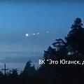 UFO?隕石?奇怪的飛行體飛越西伯利亞數個城鎮著陸偏遠地區2.jpg