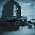 瑞典拍到似鐘形的奇怪飛行物體2.jpg