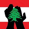 黎巴嫩和平冥想.jpg