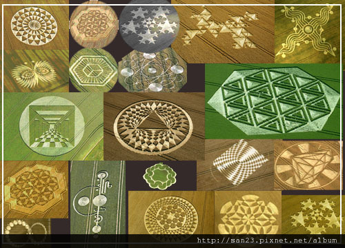 Crop-Circles-2.jpg