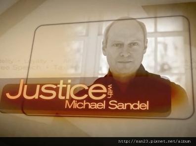 Michael Sandel教授1.jpg