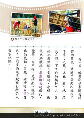 沈芯菱-4.jpg