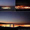 烏茲別克斯坦的地獄之門.jpg