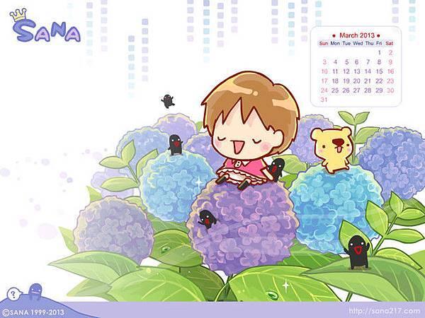 2013年03月-繡球花-1024-768