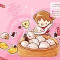 2013年02月-桌布-過年吃元寶-1024-768