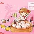 2013年02月-桌布-過年吃元寶-1280-1024