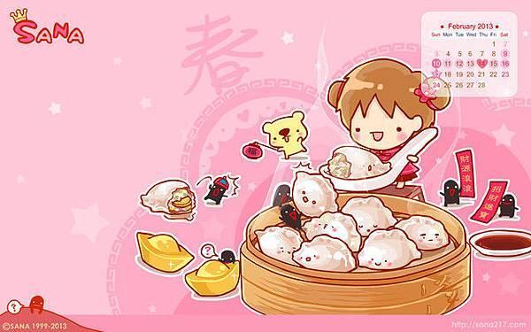 2013年02月-桌布-過年吃元寶-1440-900