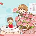 2012年05月-康乃馨-1024-768