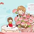 2012年05月-康乃馨-1280-1024