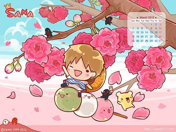 2012年03月-櫻花丸子-1024-768