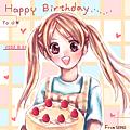 2002/8/22-給小米的生日賀圖