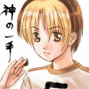 2002/11/8-進藤光