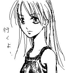 2002/11/8-庶務二課-江角真紀子的台詞