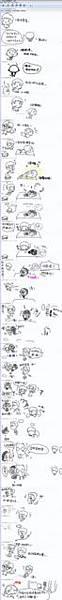20060716-輔大猴-烤焦猴子斷背山之旅