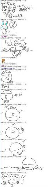 20060725-四小折-自言自語