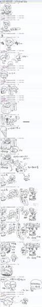 20060727-四小折-人質大對抗