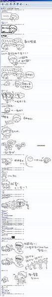20060723-四小折-擾亂作畫