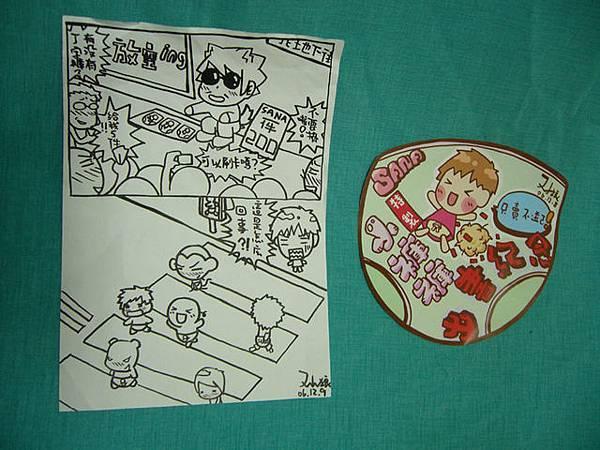 2006/12/9台北簽書會-又小狼