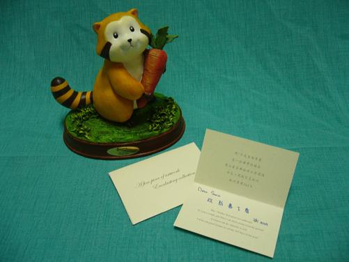 2006/12/9台北簽書會-AYA送的小浣熊