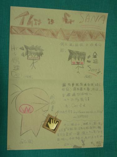 2006/12/9台北簽書會-DEI
