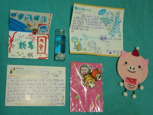 2006/12/9台北簽書會-虫虫、doremigo、肥貓