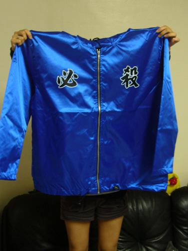 2006/12/9台北簽書會-右頌星送的外套正面
