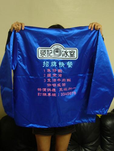 2006/12/9台北簽書會-右頌星送的外套背面