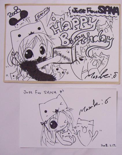 20080217-國際書展簽書會-MASAKI送的手繪卡片
