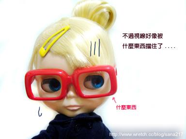 眼鏡003
