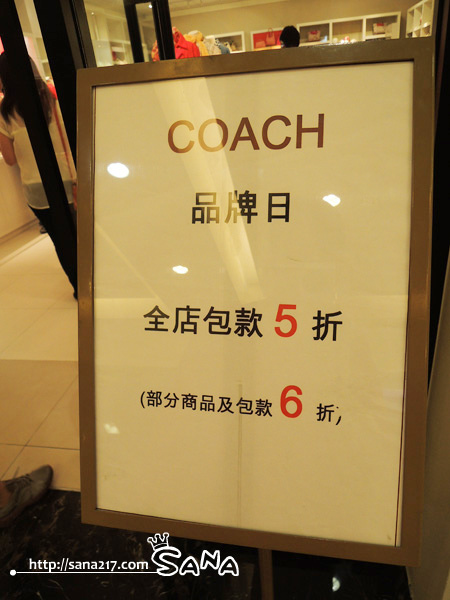 01-COACH (1).JPG