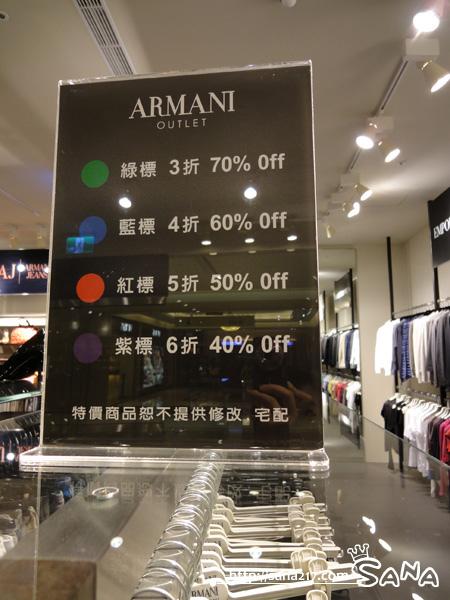 03-ARMANI (1).JPG