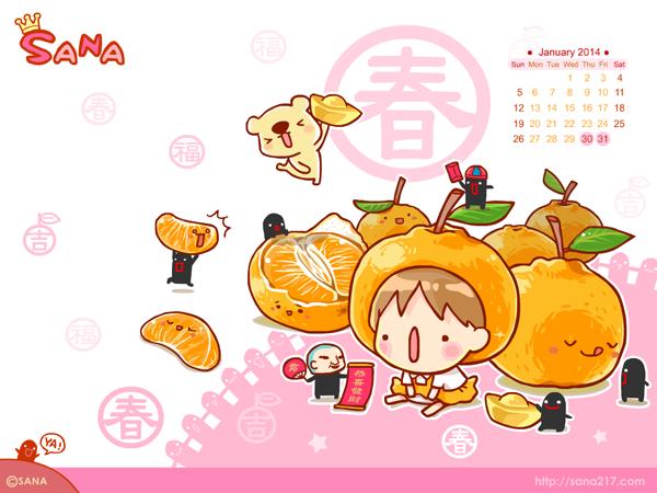 20140101-桌布-1月-大吉大利橘子-預覽.png