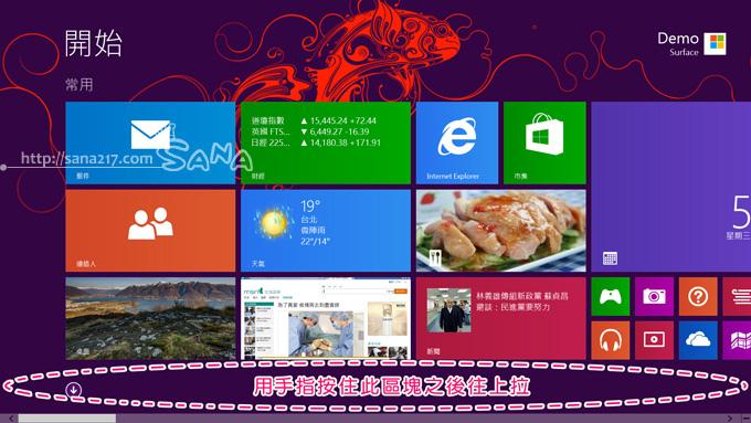 微軟SurfacePro-列出所有程式-1-縮.jpg