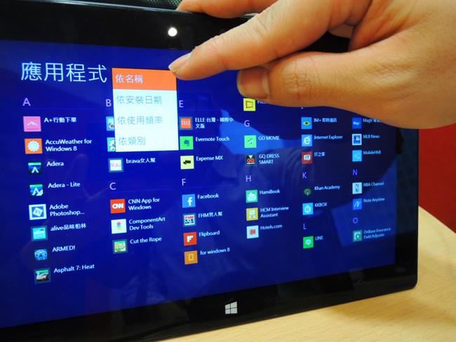 微軟SurfacePro-列出所有程式-2-縮.jpg