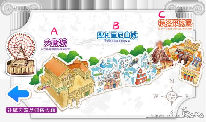 遊樂園地圖.jpg
