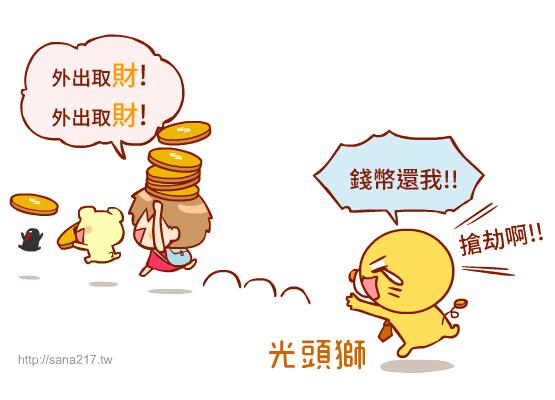 工作-20190814-九份一日遊尋找商業獅-03.png