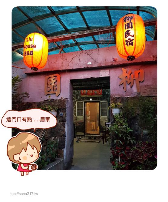 工作-20190814-九份一日遊尋找商業獅-06.png