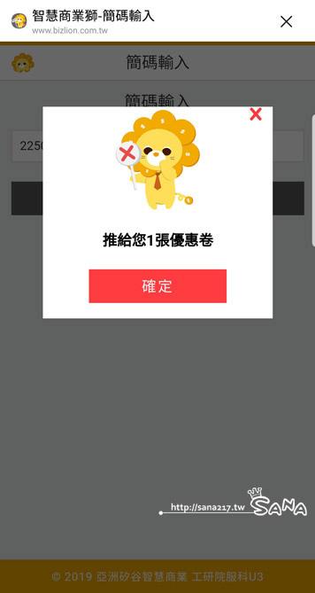 Screenshot_20190813-224241_LINE.jpg