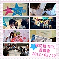 photoshake_1332069387017
