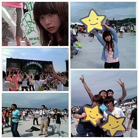 photoshake_1335664127207