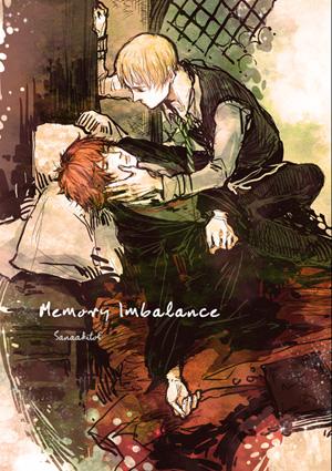Memory Imbalance
